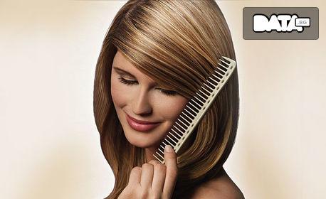 Ръчно полиране на коса за премахване на нацъфтели краища, плюс две възстановяващи маски и прав сешоар
