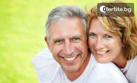За мъже! Кръвно изследване на туморен маркер на простата PSA