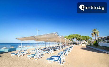 Морска почивка край Кушадасъ през Май, Юни или Септември! 7 нощувки All Inclusive в Хотел Gumuldur Resort Hotel & Spa****