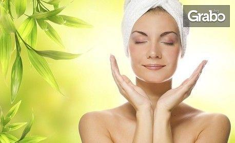 Почистване на лице с ултразвук и водно дермабразио, плюс кислородна мезотерапия и RF лифтинг