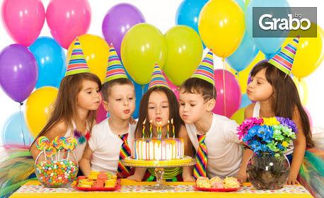 3 часа детски рожден ден за до 10 деца, с включени напитки, торта, украса и аниматор