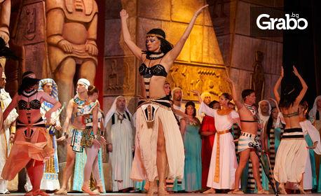 """Операта """"Аида"""" от Джузепе Верди на 20 Юли в Летен театър"""