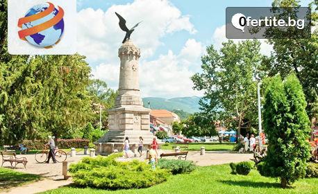 Купон по сръбски с музика на живо! Еднодневна екскурзия до Пирот на 14 Декември, плюс вечеря