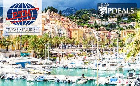 Посети Перлата на Френската Ривиера! Екскурзия до Ница с 3 нощувки със закуски, плюс самолетен билет
