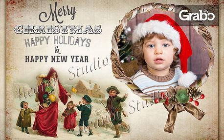 Мини детска фотосесия в студио, с включени 5 обработени кадъра, плюс бонус коледна картичка