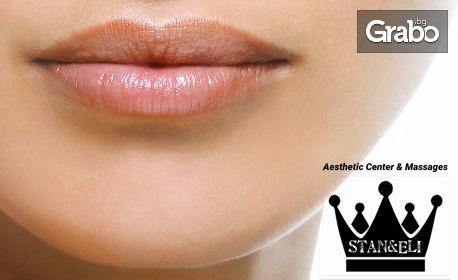 Поставяне на хиалуронов филър на устни, скули или брадичка - иглено