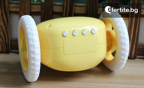 Бягащ будилник HappyToy Digital Alarm Clock