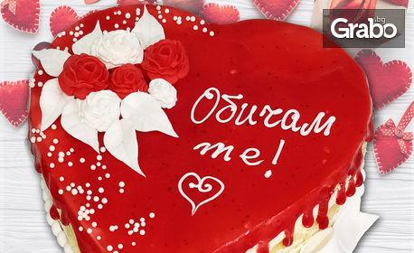 """Торта """"Сърце"""" с 10 парчета"""