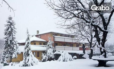 Зимна приказка в полите на Странджа, край Средец! Нощувка със закуска и вечеря