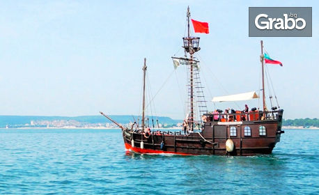 Пиратски круиз във Варненския залив с Кораб Pinta Varna на 10 Септември