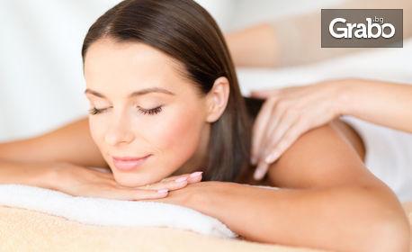 Спортен магнезиев масаж на цяло тяло, плюс масаж и златна маска на лице