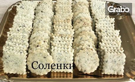 Микс от бисквитки с възможност за декорация и пълнеж, или соленки със семена