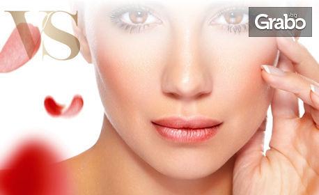 Грижа за лице! Почистване с ултразвук и ампула, или криотерапия, плюс биолифтинг на околоочен контур