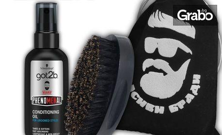 Грижа за брадата! Подхранващо олио и четка от естествен косъм - без или със вакса за коса, плюс бонус - велурена чантичка
