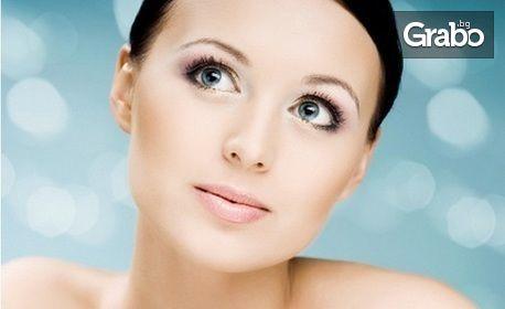 """Терапия за лице """"Диамантен блясък"""" - микродермабразио, пилинг, кислородна мезотерапия, маска и хиалуронов серум"""