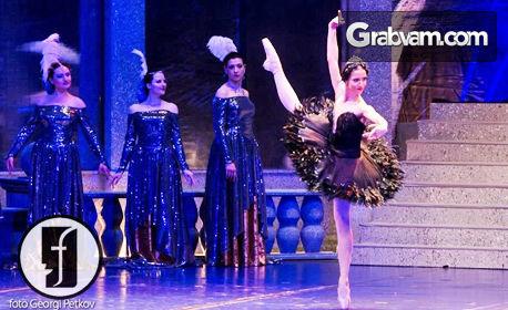 """Балетният спектакъл """"Лебедово езеро"""" от П. И. Чайковски - на 15 Октомври"""