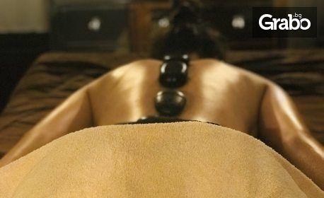 Пълен релакс! Масаж или SPA терапия на цяло тяло