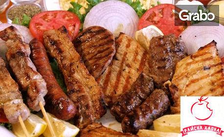 1200гр вкусно плато с месце на скара и гриловани зеленчуци