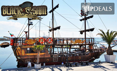 Час и половина вечерен пиратски круиз край Свети Влас и Несебър