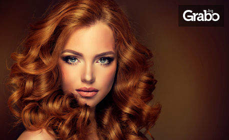 Красива коса! Колагенова терапия, боядисване с боя на клиента или възстановяваща терапия, плюс изправяне със сешоар