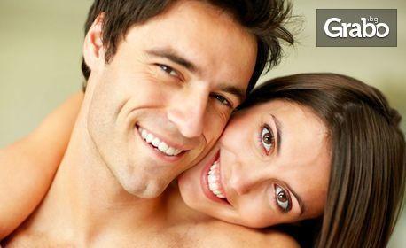 Почистване на зъбен камък с ултразвук и полиране, плюс преглед и консултация