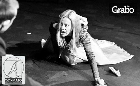 """Театър по Достоевски! Спектакъл """"Идиот"""" на 20 Юни"""