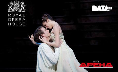 """Шедьовър на балета в Кино Арена! Гледайте """"Ромео и Жулиета"""" от Кралската опера в Лондон - на 20 Юли"""