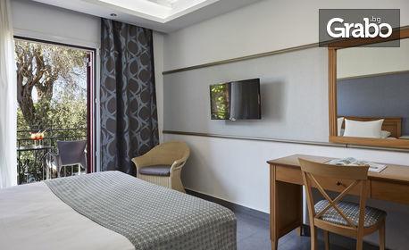 Опознай остров Корфу! 3 нощувки на база All Inclusive в хотел Apollo Palace*****, плюс транспорт