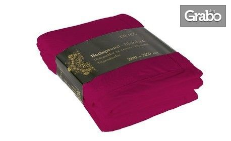 Мека покривка за легло с две лица - в размер и цвят по избор