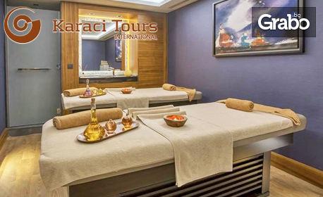 Екскурзия до Истанбул! 2 нощувки със закуски в хотел Golden Tulip 5*, плюс транспорт и възможност за Фестивала на лалето