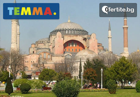 Двудневна екскурзия с автобус до Истанбул, с 50% отстъпка