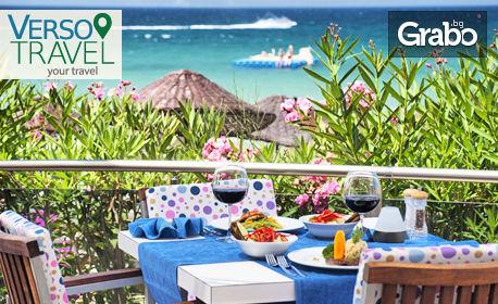 През Юни на море в Кушадасъ! 7 нощувки на база All Inclusive в Ephesia Resort Hotel 4*