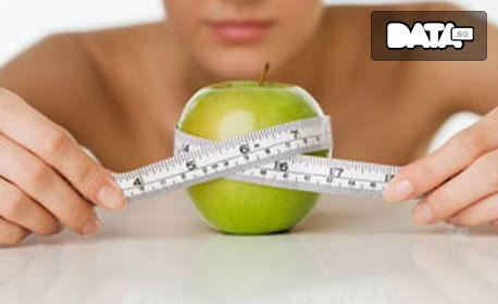 Изследване на ТSH, холестерол и кръвна захар