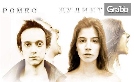 """Гледайте премиерния спектакъл """"Ромео и Жулиета"""" - на 31 Май"""