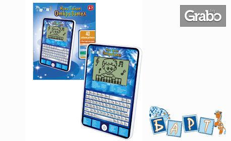 Детски таблет или лаптоп, модел по избор