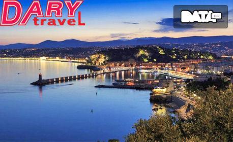 Виж Барселона, Милано, Кан, Сен Тропе, Монако, Монте Карло и Ница! 5 нощувки със закуски, плюс самолетен транспорт