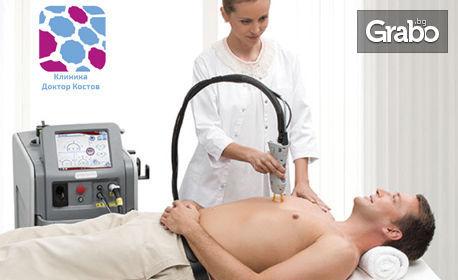 Лазерна епилация на зона по избор за жени или мъже - 1 процедура, или първа плюс шеста процедури от курс