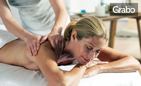 Класически масаж на гръб или цяло тяло, или антицелулитен масаж на бедра