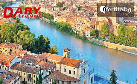 Екскурзия до Верона и Милано през Март, Април или Май! 3 нощувки със закуски, плюс самолетен транспорт