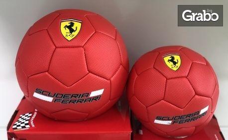 Подарък за малки и големи! Футболна топкa Ferrari Scuderia - размер по избор