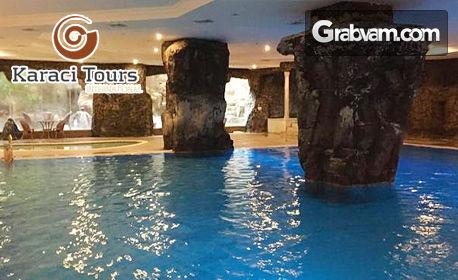 За 6 Септември на брега на Мраморно море! 2 нощувки със закуски в хотел 5* в Истанбул, с възможност за купон с Криско