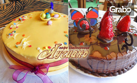 Торта Великденски сюрприз или шоколадова торта с ягоди Радост
