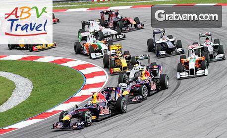 Лятна екскурзия до Будапеща! 2 нощувки със закуски, транспорт и възможност за посещение на състезание от Formula 1