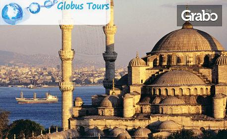 Предколеден шопинг в Истанбул! Екскурзия с 2 нощувки със закуски и транспорт