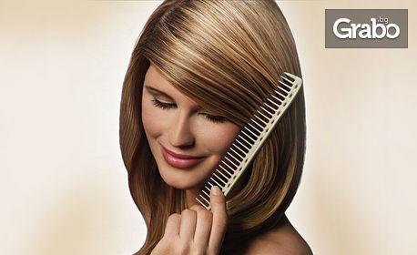 За косата! Масажно измиване, маска L`Oreal и оформяне - без или със подстригване и плитки