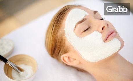 Почистване и парафинова терапия на лице