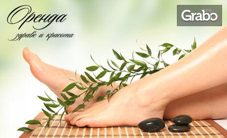 Класически масаж на гръб, плюс 1 процедура липолазер