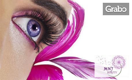 """Поставяне на мигли по метода """"косъм по косъм"""" или по 6D технология"""