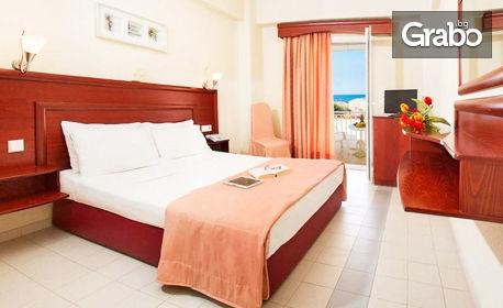 Ранни записвания за почивка на Халкидики! 5 нощувки със закуски и вечери в хотел Xenios Loutra Beach*** в Лутра