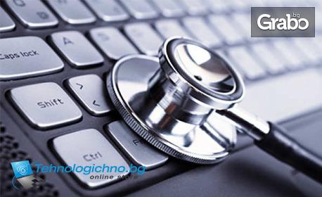 Профилактика на лаптоп